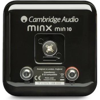 Cambridge Audio Minx 3125 Home Cinema